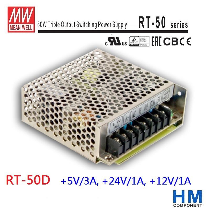明緯 MW 電源供應器 3組輸出 RT-50D +5V +24V +12V -HM工業自動化