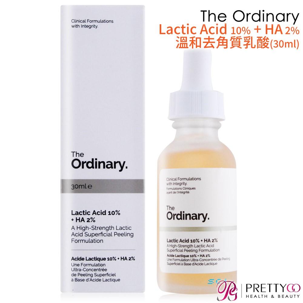 The Ordinary Lactic Acid 10% + HA 2% 溫和去角質乳酸(30ml)【美麗購】
