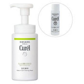 【数量限定】Curel(キュレル) 皮脂トラブルケア 泡洗顔料 本体 150mL+皮脂トラブルケア化粧水ミニ セット 花王