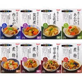 SSKセールス 【レンジでおいしい!小鉢料理】和風総菜8種 お買い得アソートセット