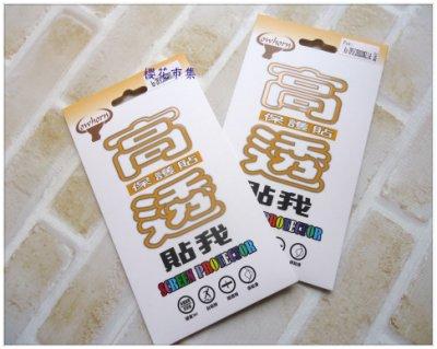 【櫻花市集】全新 LG K9 K11+專用亮面螢幕保護貼 防污抗刮 日本材質~非滿版