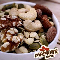 MR.NUTS 堅果先生 綜合堅果1罐(6口味任選組)