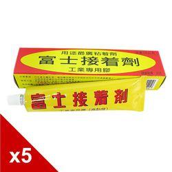 糊塗鞋匠 優質鞋材 N99 台灣製造 富士接著劑36g 5條