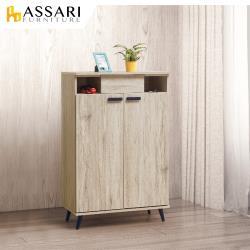 ASSARI-威力2.7尺鞋櫃(寬81x深39x高123cm)