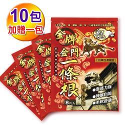 買10送1【龍金牌】金門一條根超大精油貼布-10包超值組(加贈1包)