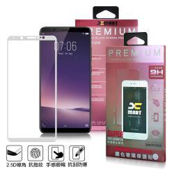 Xmart for VIVO V7+ 滿版2.5D鋼化玻璃貼-白