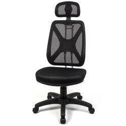 【aaronation】愛倫國度 - 紓壓機能 - 辦公/電腦網椅(DW-CH143無手有枕)
