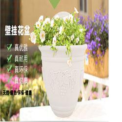 [協貿國際]愛麗思樹脂花盆仿陶壁掛花盆簡約花盆種花盆單一個