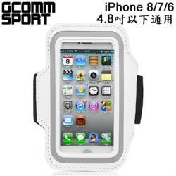 GCOMM SPORT iPhone8/7/6 4.8吋 以下通用 穿戴式運動臂帶腕帶保護套 白色
