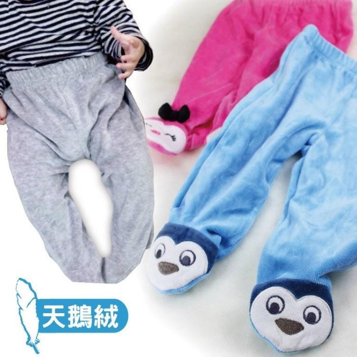 DL寶寶保暖天鵝絨長褲 寶寶包腳褲 (1M-9M)【HE0028】