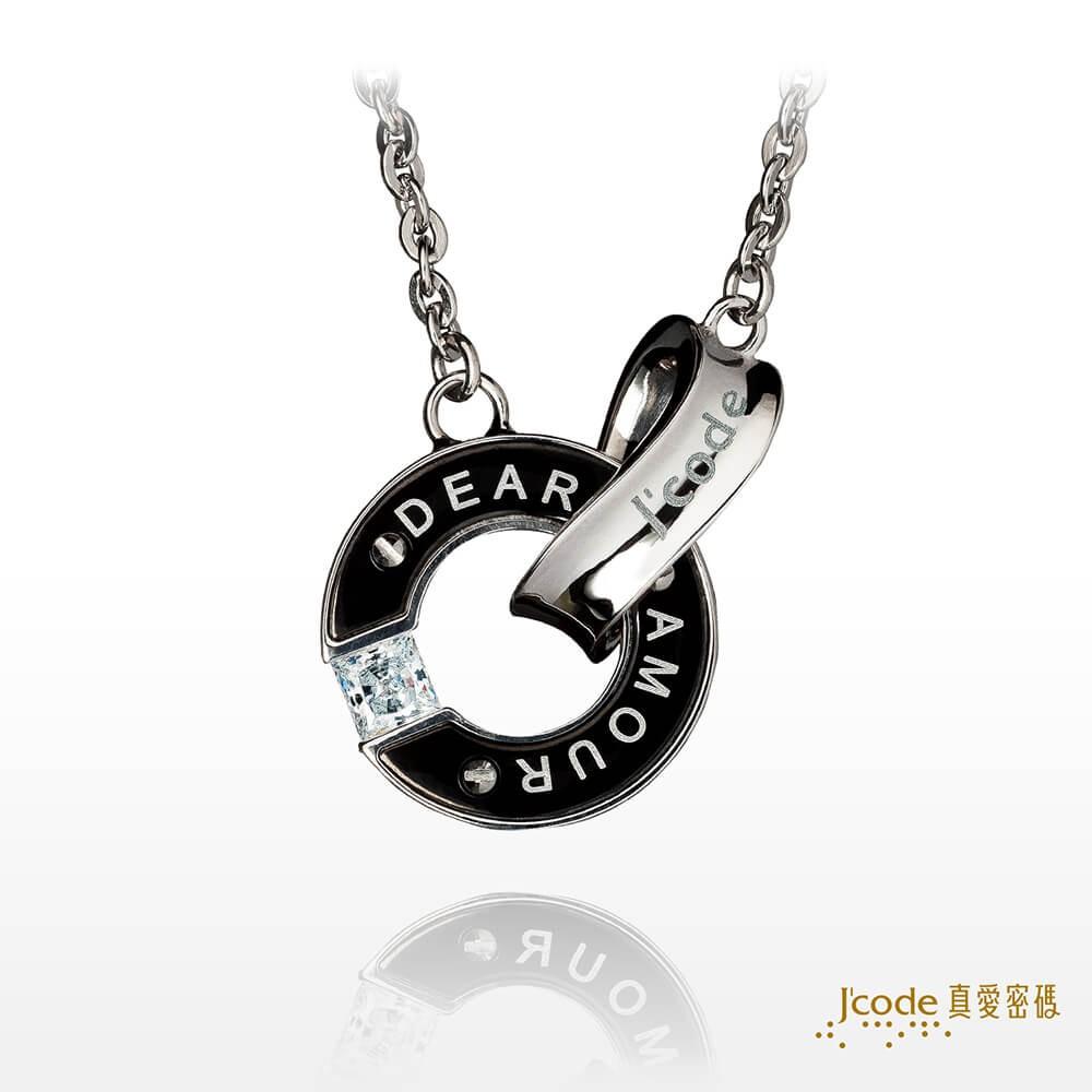 【J'code 真愛密碼】愛的圈套鋼項鍊/男款