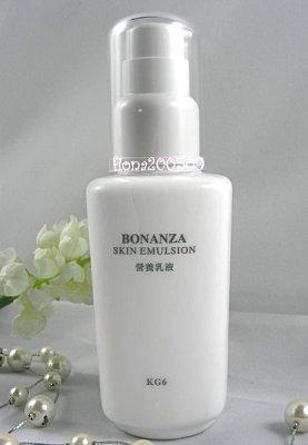 BONANZA寶藝KG6營養乳液120G(玻璃瓶)!!超低價!免運費~