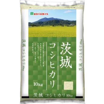 令和元年産 茨城県産コシヒカリ (10kg)