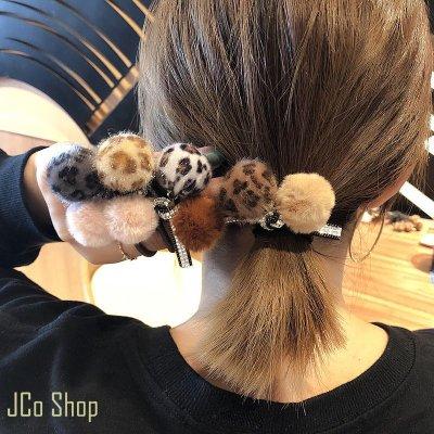 街口小店 豹紋毛球 髮繩 頭繩 髮圈 髮束 紮頭髮 綁馬尾 毛球 髮飾