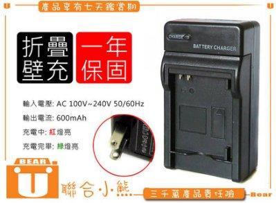 【聯合小熊】FUJIFILM Instax Mini 90 拍立得 Mini90 電池的 充電器