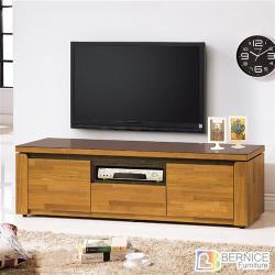 Boden-亞伯特5.1尺電視櫃/長櫃