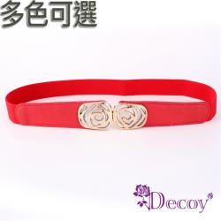 【Decoy】星空薔薇*彈性伸縮皮革腰封/5色可選