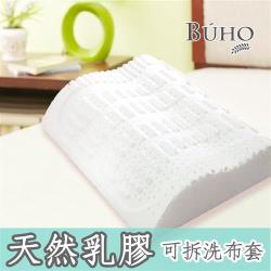【BUHO布歐】人體工學護背功能乳膠枕(1入)