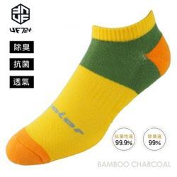[UF72] elf精舒棉足弓平衡壓力慢跑襪(男用)UF5717L/黃色/26-29 (五雙入)