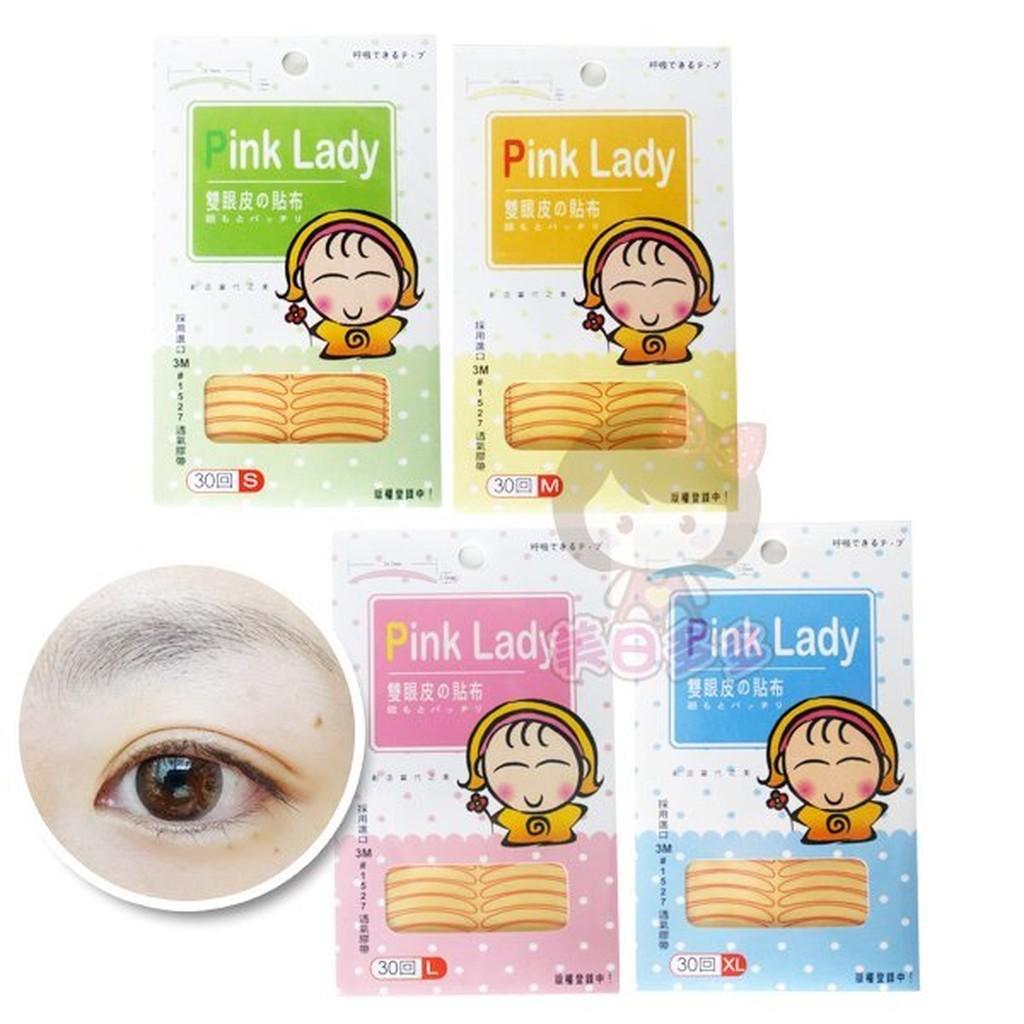 Pink Lady 雙眼皮貼 30片入【美日多多】