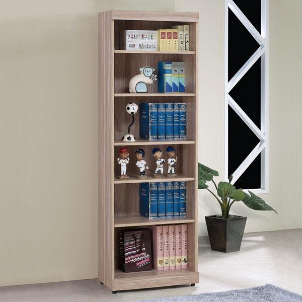 YoStyle 雪琪2尺開放書櫃 高櫃 展示櫃 收納櫃 置物櫃 櫥櫃 專人配送