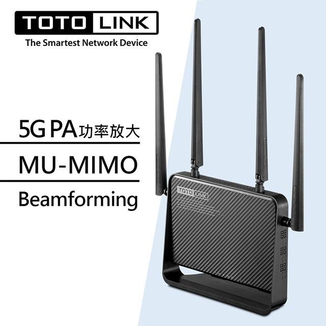 TOTOLink A950RG AC1200 雙頻 超世代 WIFI路由器