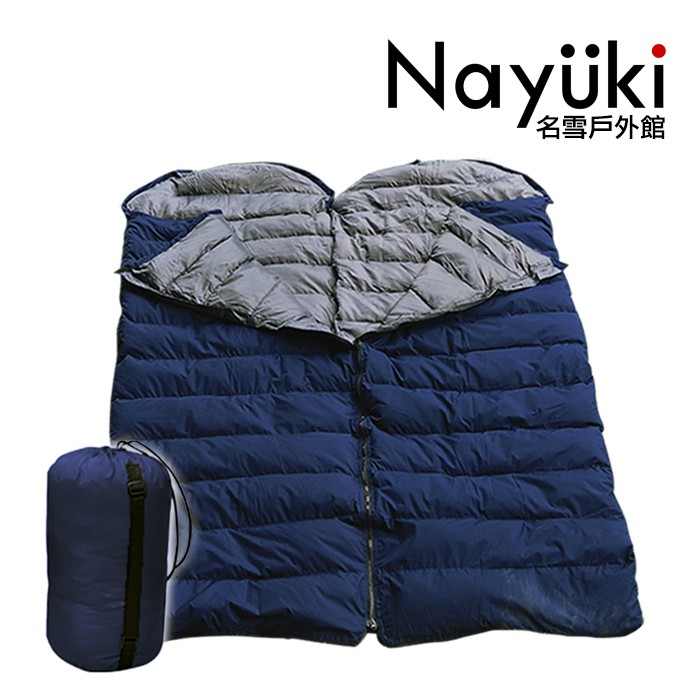 天然水鳥羽毛雙人拼接睡袋《名雪購物》免運 台灣製