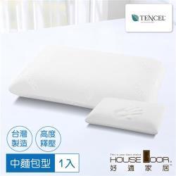 House door好適家居 天絲纖維表布親膚性中麵包型記憶枕