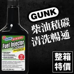 GUNK 噴油嘴暢通柴油精(整箱12入)