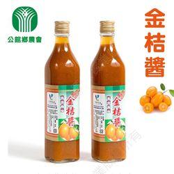 公館農會  金桔醬-550g-罐 (2罐ㄧ組)