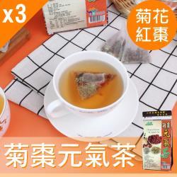 【Mr.Teago】菊棗元氣茶/養生茶/養生飲-3角立體茶包-3袋/組(30包/袋)