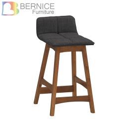 Boden-羅朗布面工業風吧台椅/高腳椅/單椅(低)