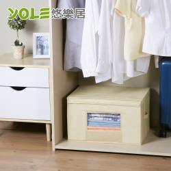 YOLE悠樂居-水洗棉麻透視防塵收納箱(2入)大-米