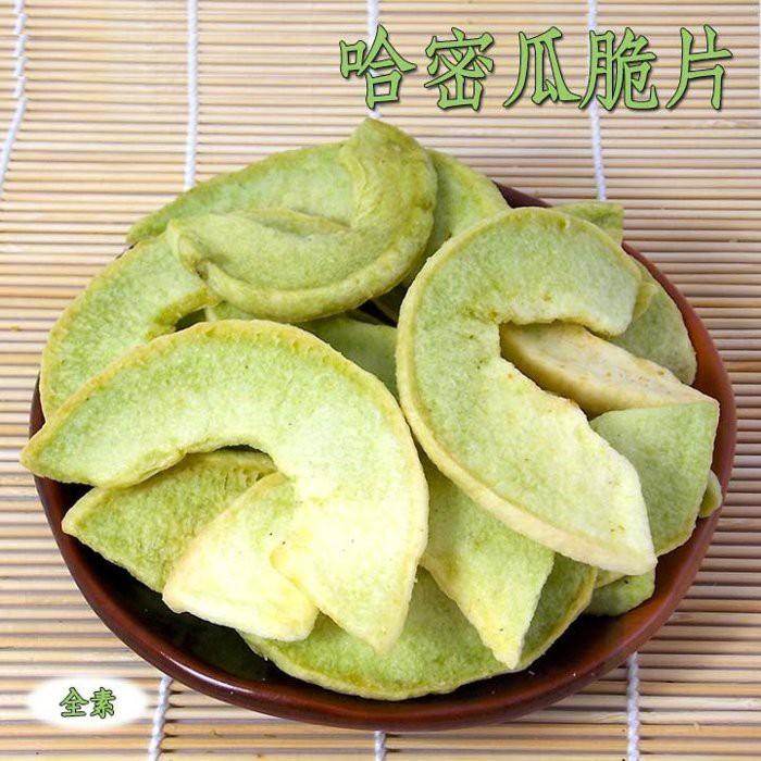 哈密瓜脆片- 新鮮水果製成,不含防腐劑,健康美味,香脆好滋味。