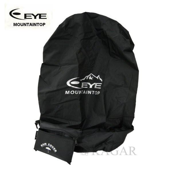 EYE 中款 防雨套 背包用 雨衣套 防雨罩 15-45公升以下適用 EYE-998-M 加賀皮件