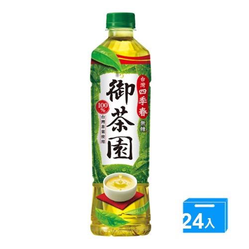 御茶園台灣四季春茶PET550mlx24【愛買】