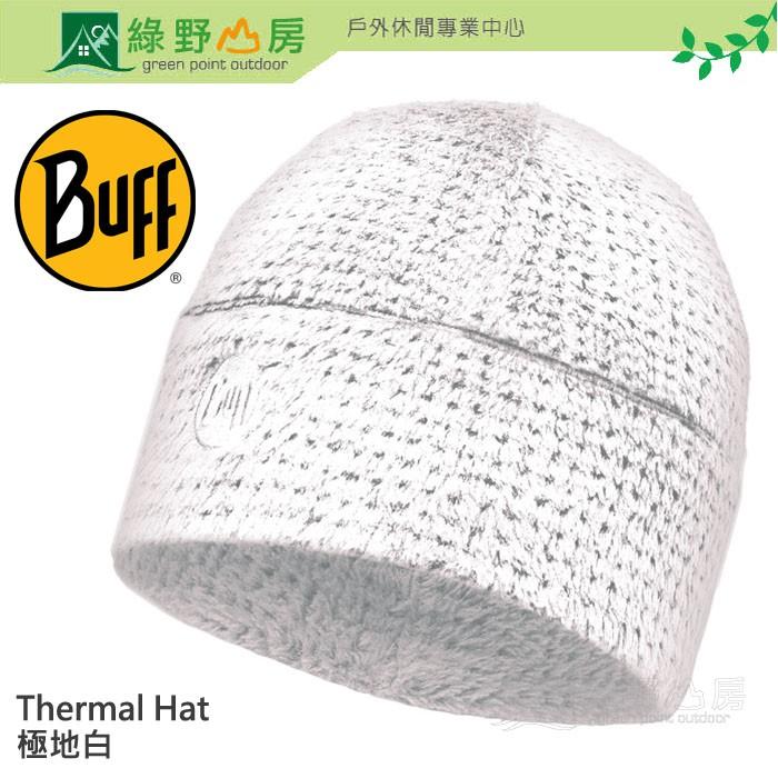 Buff 西班牙Thermal Hat 保暖帽 毛帽 毛線帽 極地白 BF118120-011 綠野山房