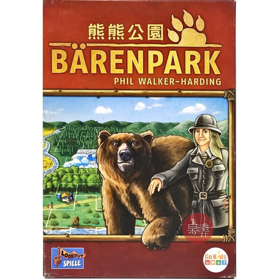 《Gokids》熊熊公園 Bears Park 【桌弄正版桌遊】