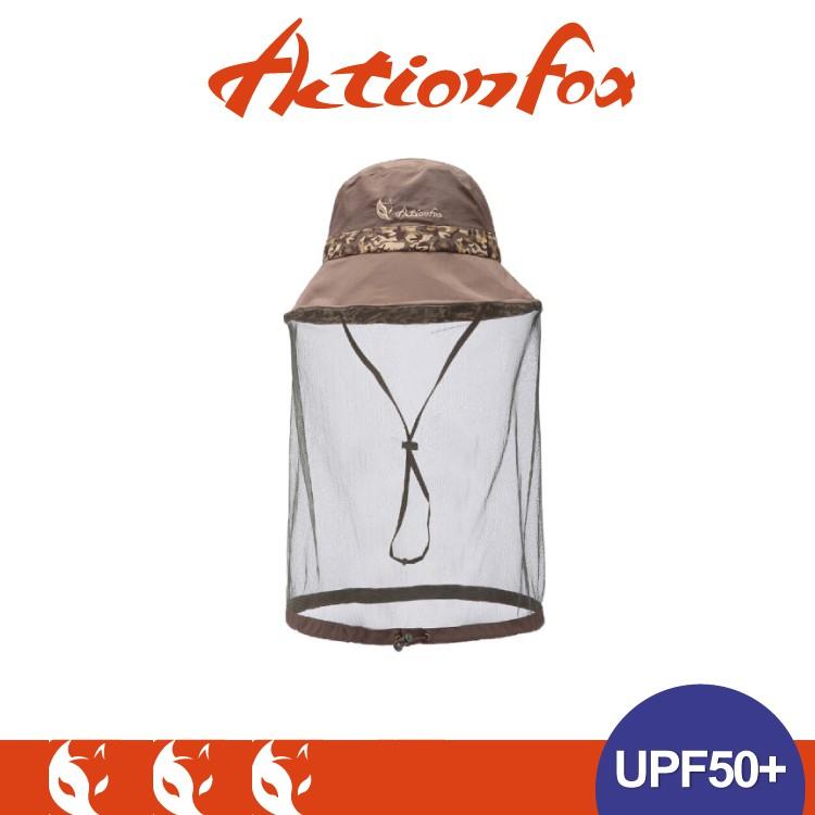 【ActionFox 挪威 中性 抗UV透氣網罩遮陽帽《叢林色》】631-4786/UPF50+/中盤帽/漁夫帽/