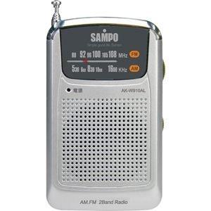 〈現貨〉SAMPO聲寶手提式AM/FM雙頻道收音機AK-W910AL