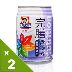 加贈4罐【QUAKER 桂格】完膳營養素 50鉻配方 250ml*24入/箱 (X2箱)