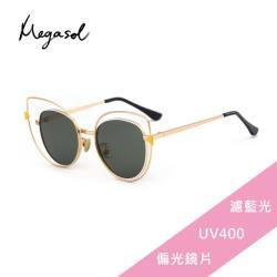 【MEGASOL】中性兒童男孩女孩UV400抗紫外線偏光兒童太陽眼鏡(時尚經典款KDS3037L-兩色可選)