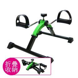 【舞動創意】手足兩用運動復健腳踏器(可折疊)