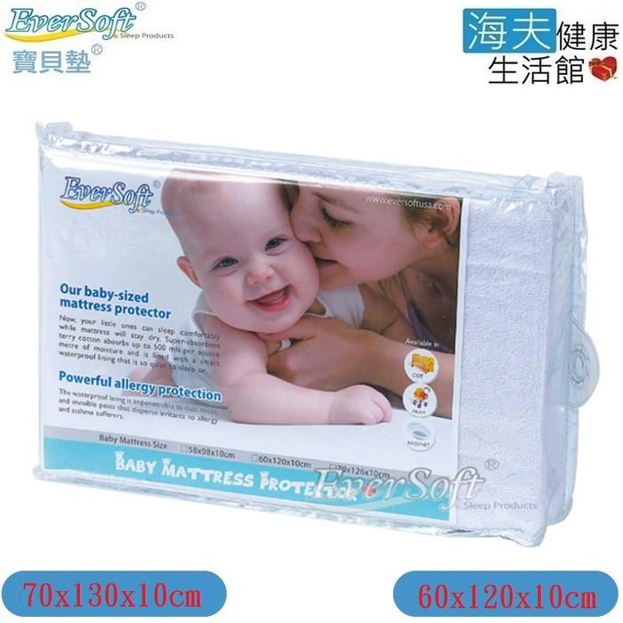 【EVERSOFT寶貝墊】床包式 嬰兒床 保潔墊
