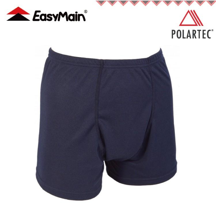 【EasyMain 衣力美 男 排汗四角內褲《深藍》】YE09042/四角內褲/衛生褲/吸溼快乾