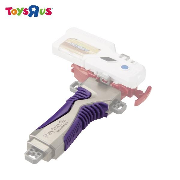戰鬥陀螺 BURST 116 發射器橡膠 護套(紫) 玩具反斗城