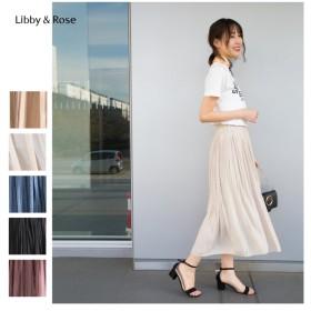 Libby & Rose サテンワッシャープリーツスカート ブルー