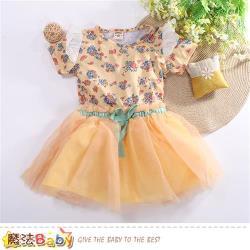 魔法Baby 女童裝 女童短袖蕾絲裙洋裝~k50760