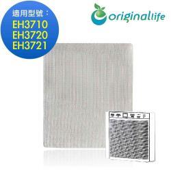 【Original Life】空氣清淨機濾網 適用Panasonic:EH366、EH372-375、EH382-4 等★ 長效可水洗