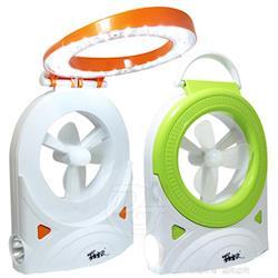 羅蜜歐24+1 LED充電/插電照明燈風扇 EF-0403